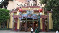 The World of Disney! At Downtown Disney!