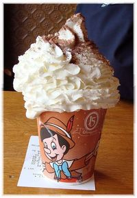 Disneyland coffee